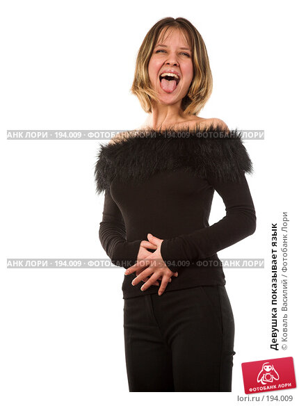 Девушка показывает язык, фото № 194009, снято 21 декабря 2006 г. (c) Коваль Василий / Фотобанк Лори