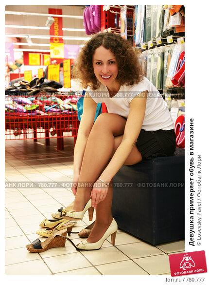 Подсмотренное в обувном магазине фото 239-280