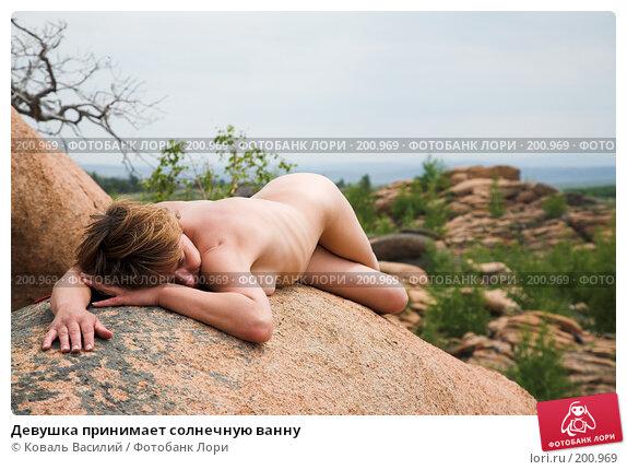 Девушка принимает солнечную ванну, фото № 200969, снято 29 мая 2007 г. (c) Коваль Василий / Фотобанк Лори