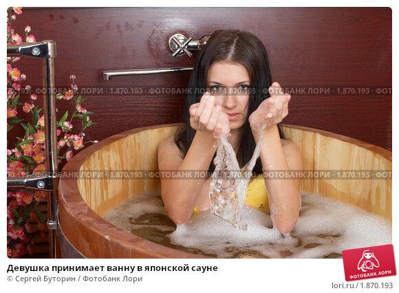 Девушка принимает ванну видео фото 510-585