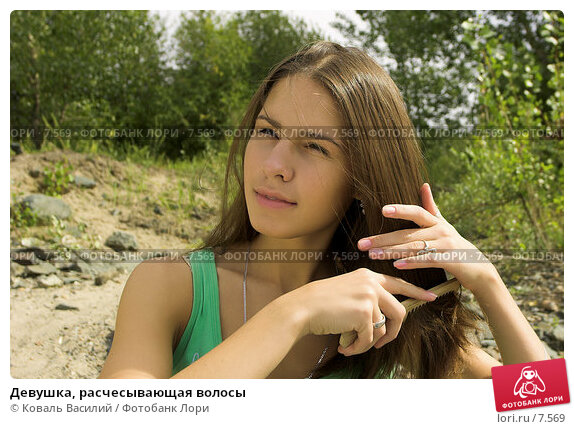 Девушка, расчесывающая волосы, фото № 7569, снято 28 июня 2017 г. (c) Коваль Василий / Фотобанк Лори