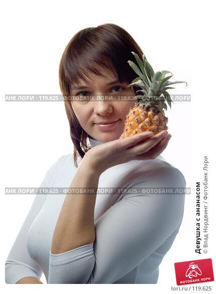 Девушка с ананасом, фото № 119625, снято 18 ноября 2007 г. (c) Влад Нордвинг / Фотобанк Лори