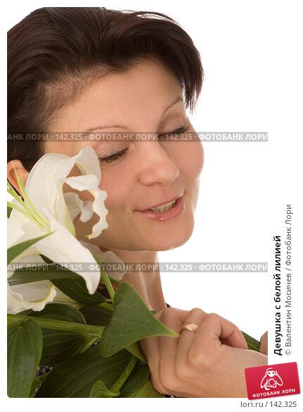 Девушка с белой лилией, фото № 142325, снято 5 августа 2007 г. (c) Валентин Мосичев / Фотобанк Лори