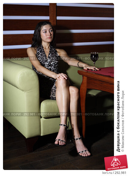 Девушка с бокалом красного вина, фото № 292981, снято 14 февраля 2008 г. (c) Максим Соколов / Фотобанк Лори