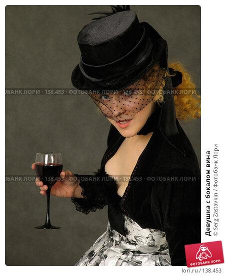 Девушка с бокалом вина, фото № 138453, снято 7 января 2006 г. (c) Serg Zastavkin / Фотобанк Лори