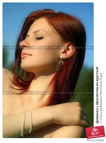 Купить «Девушка с браслетом из хрусталя», фото № 9665, снято 1 августа 2006 г. (c) Ольга Красавина / Фотобанк Лори