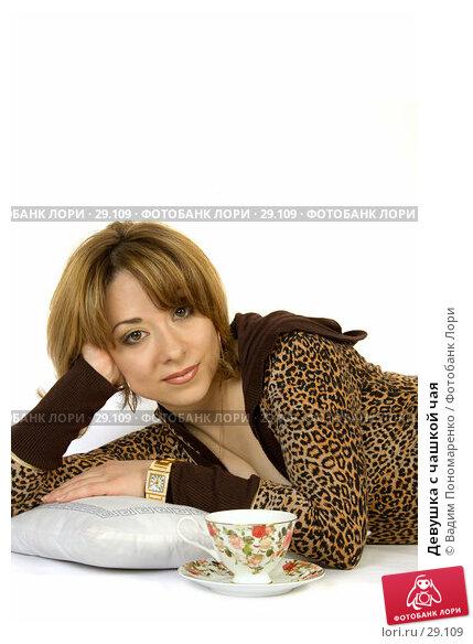 Девушка с чашкой чая, фото № 29109, снято 24 марта 2007 г. (c) Вадим Пономаренко / Фотобанк Лори