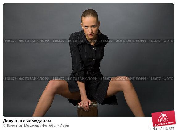 Купить «Девушка с чемоданом», фото № 118677, снято 1 апреля 2007 г. (c) Валентин Мосичев / Фотобанк Лори