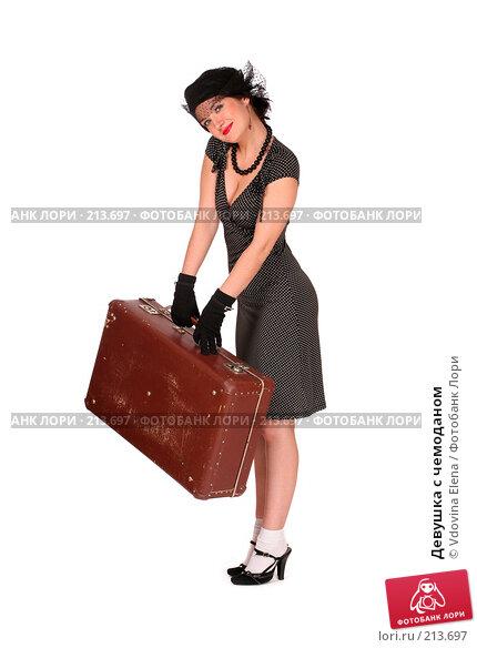 Девушка с чемоданом, фото № 213697, снято 26 февраля 2008 г. (c) Vdovina Elena / Фотобанк Лори