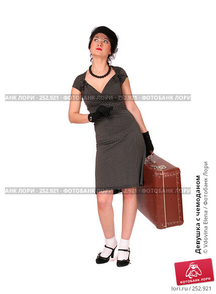 Девушка с чемоданом, фото № 252921, снято 26 февраля 2008 г. (c) Vdovina Elena / Фотобанк Лори