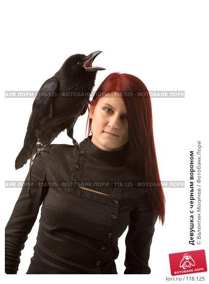 Купить «Девушка с черным вороном», фото № 118125, снято 27 октября 2007 г. (c) Валентин Мосичев / Фотобанк Лори