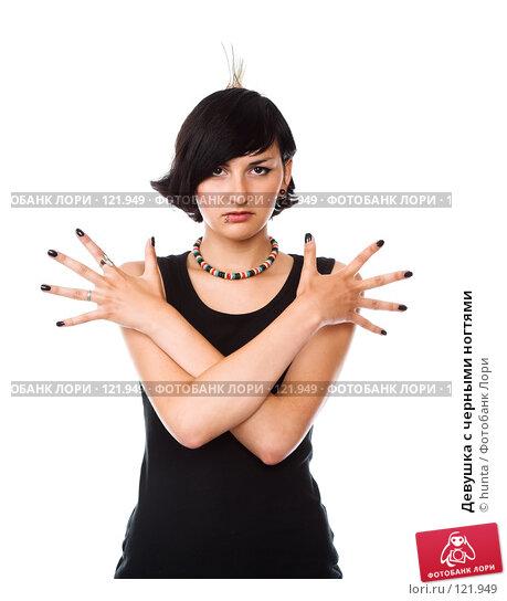 Девушка с черными ногтями, фото № 121949, снято 24 июля 2007 г. (c) hunta / Фотобанк Лори