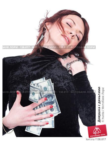 Девушка с деньгами, фото № 138817, снято 12 августа 2007 г. (c) hunta / Фотобанк Лори
