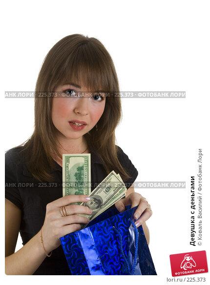 Девушка с деньгами, фото № 225373, снято 30 октября 2007 г. (c) Коваль Василий / Фотобанк Лори