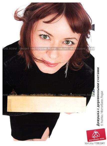 Девушка с деревянными счетами, фото № 198041, снято 12 августа 2007 г. (c) hunta / Фотобанк Лори