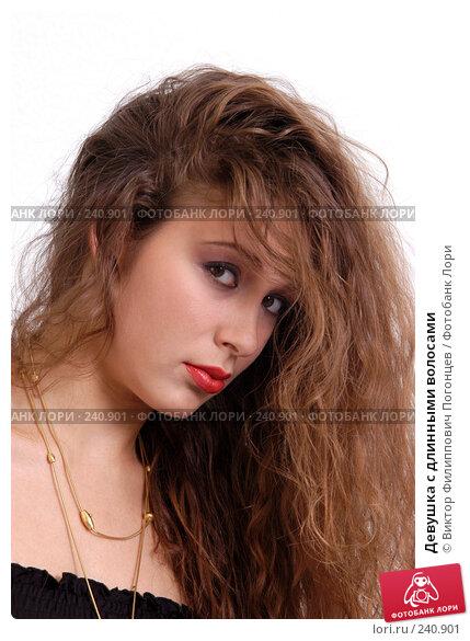 Девушка с длинными волосами, фото № 240901, снято 14 ноября 2004 г. (c) Виктор Филиппович Погонцев / Фотобанк Лори