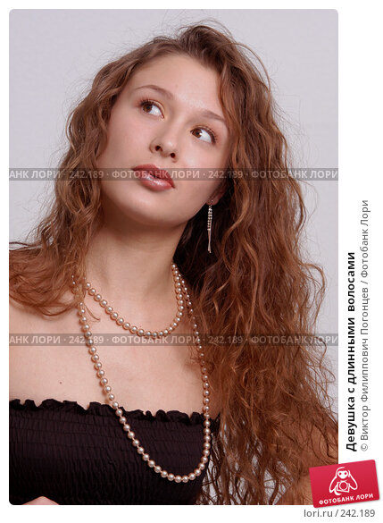 Девушка с длинными  волосами, фото № 242189, снято 14 ноября 2004 г. (c) Виктор Филиппович Погонцев / Фотобанк Лори