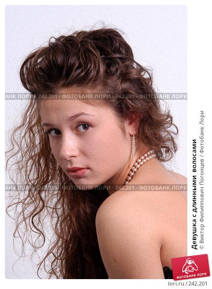 Девушка с длинными  волосами, фото № 242201, снято 14 ноября 2004 г. (c) Виктор Филиппович Погонцев / Фотобанк Лори