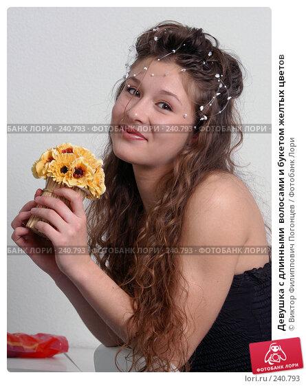 Девушка с длинными  волосами и букетом желтых цветов, фото № 240793, снято 14 ноября 2004 г. (c) Виктор Филиппович Погонцев / Фотобанк Лори