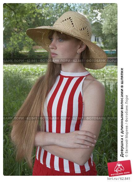 Девушка с длинными волосами в шляпке, фото № 62841, снято 20 июня 2007 г. (c) Евгений Мареев / Фотобанк Лори