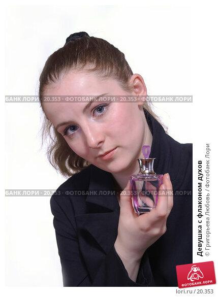 Девушка с флаконом духов, фото № 20353, снято 27 января 2007 г. (c) Григорьева Любовь / Фотобанк Лори