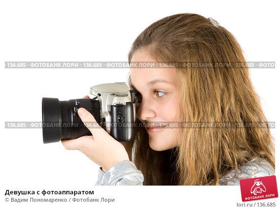 Девушка с фотоаппаратом, фото № 136685, снято 5 ноября 2007 г. (c) Вадим Пономаренко / Фотобанк Лори