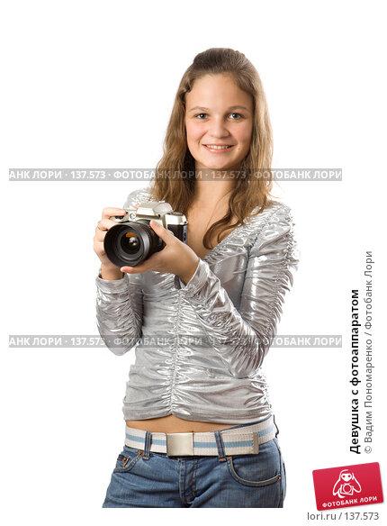 Девушка с фотоаппаратом, фото № 137573, снято 5 ноября 2007 г. (c) Вадим Пономаренко / Фотобанк Лори