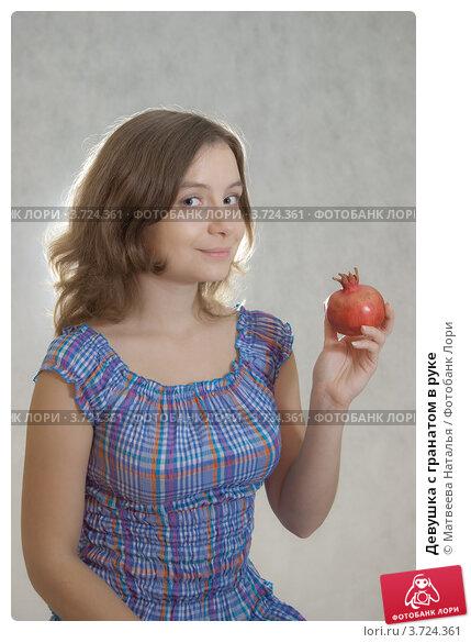 Девушка с гранатом в руке. Стоковое фото, фотограф Матвеева Наталья / Фотобанк Лори