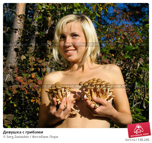 Девушка с грибами, фото № 138245, снято 18 сентября 2005 г. (c) Serg Zastavkin / Фотобанк Лори