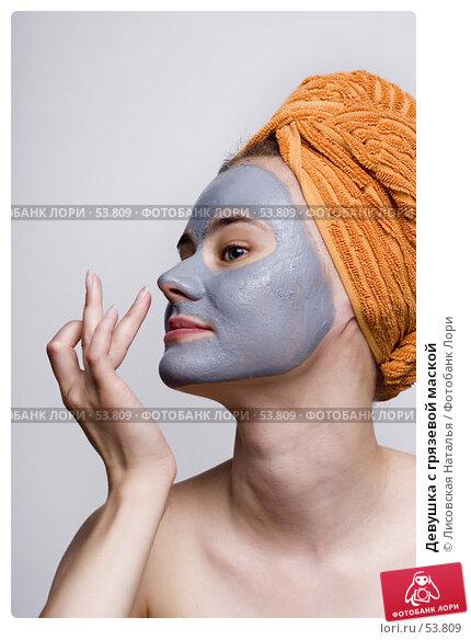Девушка с грязевой маской, фото № 53809, снято 19 июня 2007 г. (c) Лисовская Наталья / Фотобанк Лори