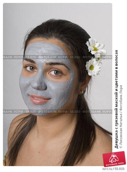 Девушка с грязевой маской и цветами в волосах, фото № 55033, снято 24 июня 2007 г. (c) Лисовская Наталья / Фотобанк Лори