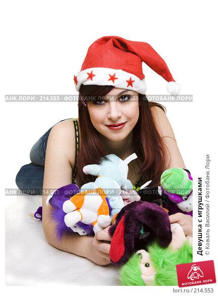 Девушка с игрушками, фото № 214553, снято 29 ноября 2006 г. (c) Коваль Василий / Фотобанк Лори