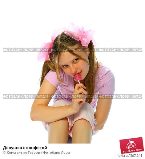 Девушка с конфетой, фото № 307241, снято 19 июля 2007 г. (c) Константин Тавров / Фотобанк Лори