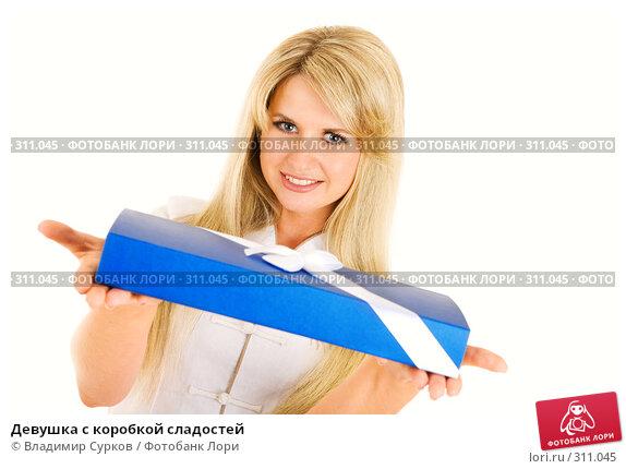 Купить «Девушка с коробкой сладостей», фото № 311045, снято 18 мая 2008 г. (c) Владимир Сурков / Фотобанк Лори