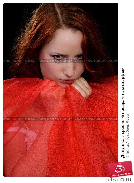 Девушка с красным прозрачным шарфом, фото № 176881, снято 5 июля 2007 г. (c) hunta / Фотобанк Лори