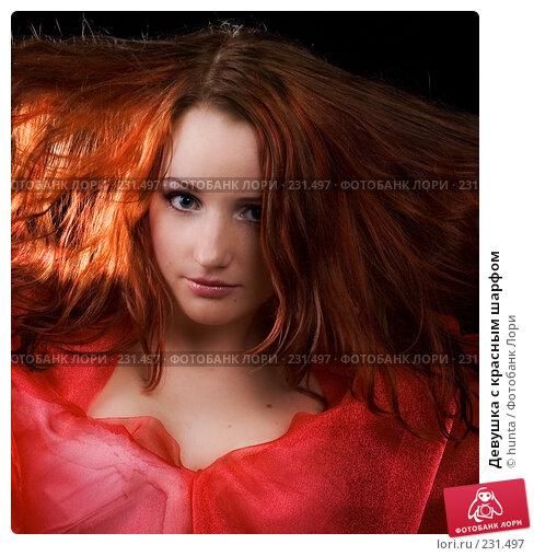 Девушка с красным шарфом, фото № 231497, снято 5 июля 2007 г. (c) hunta / Фотобанк Лори