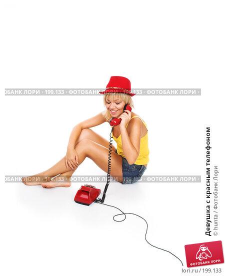 Девушка с красным телефоном, фото № 199133, снято 27 июля 2007 г. (c) hunta / Фотобанк Лори