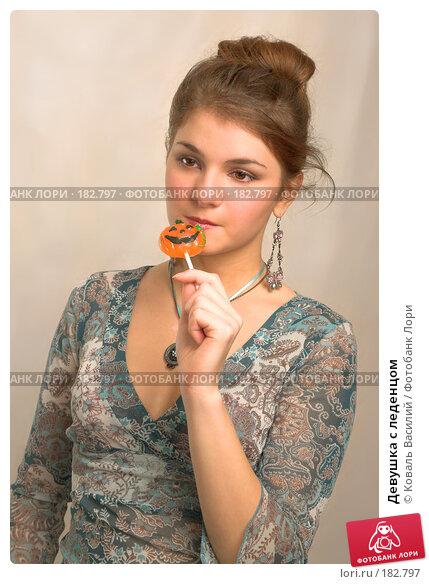 Купить «Девушка с леденцом», фото № 182797, снято 2 ноября 2006 г. (c) Коваль Василий / Фотобанк Лори