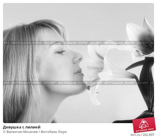 Купить «Девушка с лилией», фото № 202897, снято 14 июля 2007 г. (c) Валентин Мосичев / Фотобанк Лори