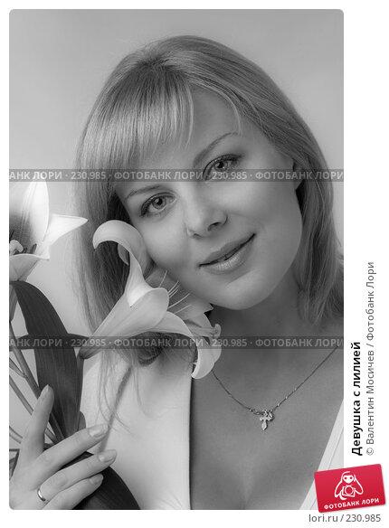 Девушка с лилией, фото № 230985, снято 14 июля 2007 г. (c) Валентин Мосичев / Фотобанк Лори