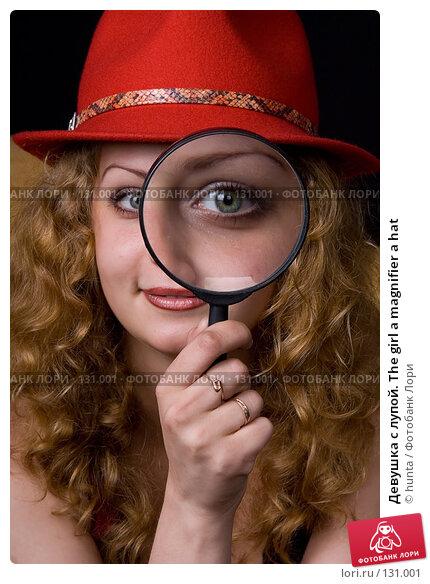 Девушка с лупой. The girl a magnifier a hat, фото № 131001, снято 17 июля 2007 г. (c) hunta / Фотобанк Лори