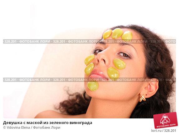 Девушка с маской из зеленого винограда, фото № 328201, снято 10 мая 2008 г. (c) Vdovina Elena / Фотобанк Лори