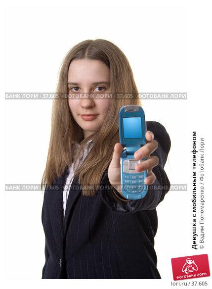 Девушка с мобильным телефоном, фото № 37605, снято 31 марта 2007 г. (c) Вадим Пономаренко / Фотобанк Лори