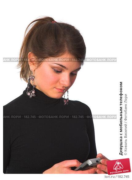Девушка с мобильным телефоном, фото № 182745, снято 2 ноября 2006 г. (c) Коваль Василий / Фотобанк Лори
