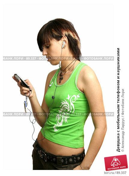 Девушка с мобильным телефоном и наушниками, фото № 89337, снято 23 мая 2007 г. (c) Александр Паррус / Фотобанк Лори