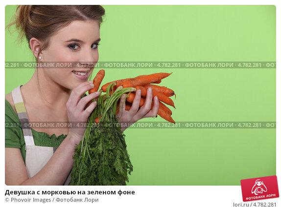 Видео с девушка секс морковкой онлайн