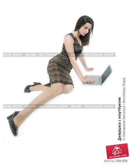 Купить «Девушка с ноутбуком», фото № 309009, снято 11 ноября 2007 г. (c) Лисовская Наталья / Фотобанк Лори