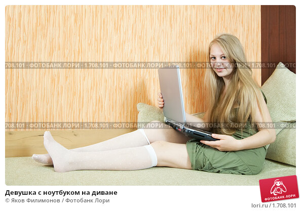 Фото спины девушка с косичками в чулках с ноутбуком