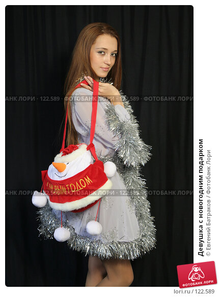Девушка с новогодним подарком, фото № 122589, снято 11 ноября 2007 г. (c) Евгений Батраков / Фотобанк Лори