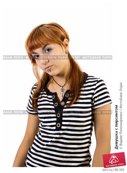Купить «Девушка с пирсингом», фото № 90101, снято 8 сентября 2007 г. (c) Вадим Пономаренко / Фотобанк Лори